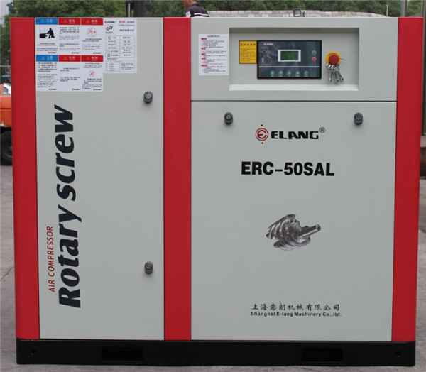 calculate volumetric efficiency compressor in Qatar | ELANG