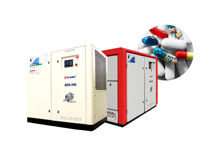 Oil Free Compressor for Medical Industry