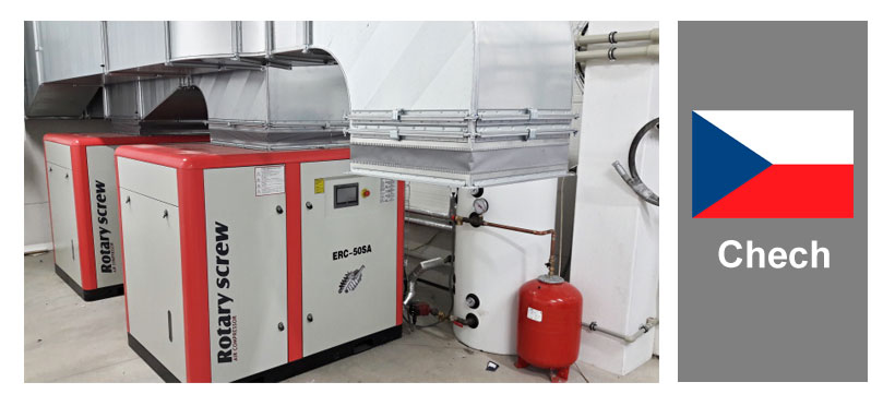 Installation Site of Heat Recovery Compressor
