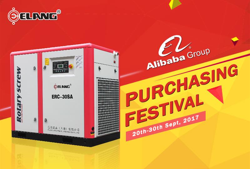 Alibaba festival d'achat
