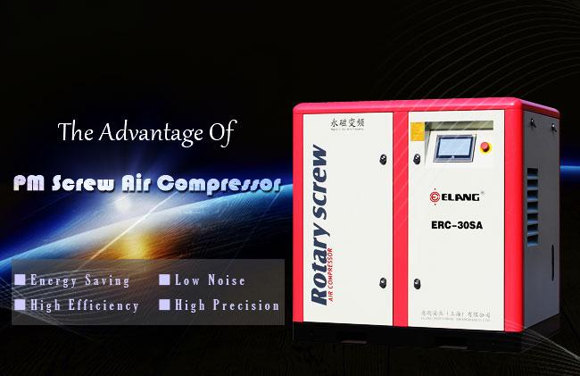 L'avantage de PM Fréquence Variable vis compresseur d'air