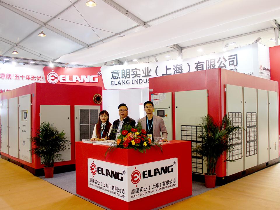 Keqiao Textile Expo