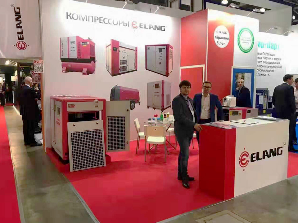 International Exhibition PCV Expo 2019